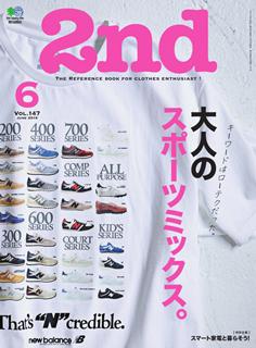 [雑誌] 2nd (セカンド) 2019年06月