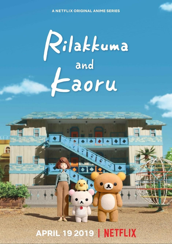 Rilakkuma and Kaoru Stagione 1 (2019) [Completa].mkv WEBDL 1080p X264 Ac3 iTA