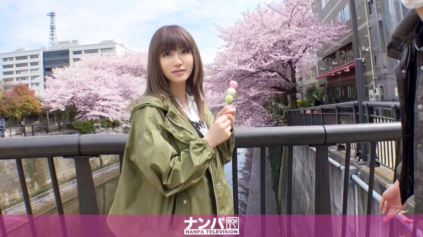 CENSORED 200GANA-2071 マジ軟派、初撮。 1325 桜祭りで見つけた散歩好き女子大生。大人しく押しに弱いのかインタビュー交渉もおっぱいを見せてもらうことも二つ返事。その控えめな性格とは裏腹に主張の激しい爆乳クラスのおっぱいから目が離せない…!, AV Censored