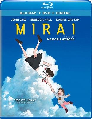 Mirai (2018).avi BDRiP XviD AC3 - iTA