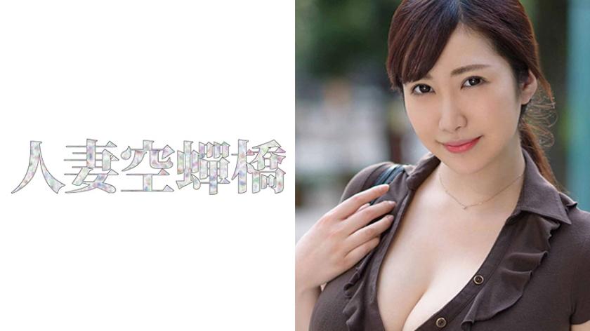 CENSORED 279UTSU-297 みいな, AV Censored